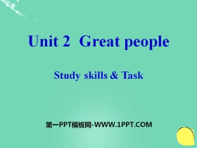《Great people》Study skills&TaskPPT