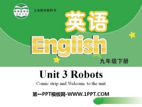 《Robots》Comic strip and Welcome to the unitPPT