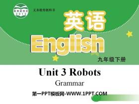 《Robots》GrammarPPT