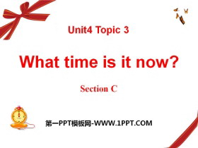 《What time is it now?》SectionC PPT�n件