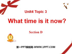 《What time is it now?》SectionD PPT