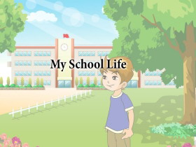 《My school life is very interesting》SectionC Flash动画课件