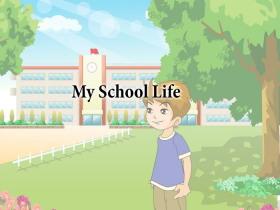 《My school life is very interesting》SectionC Flash动画课件