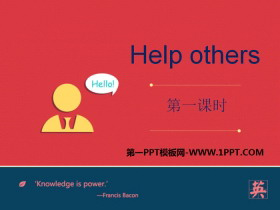 《Help others》PPT