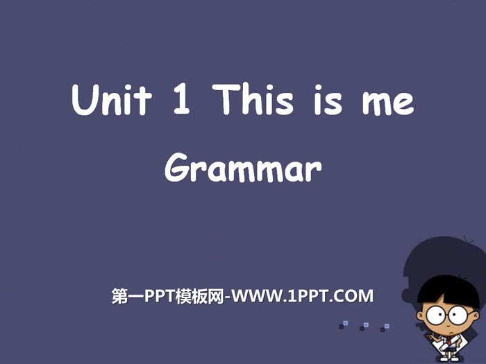 《This is me》PPT