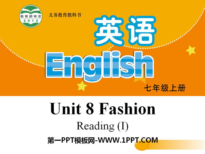 《Fashion》ReadingPPT