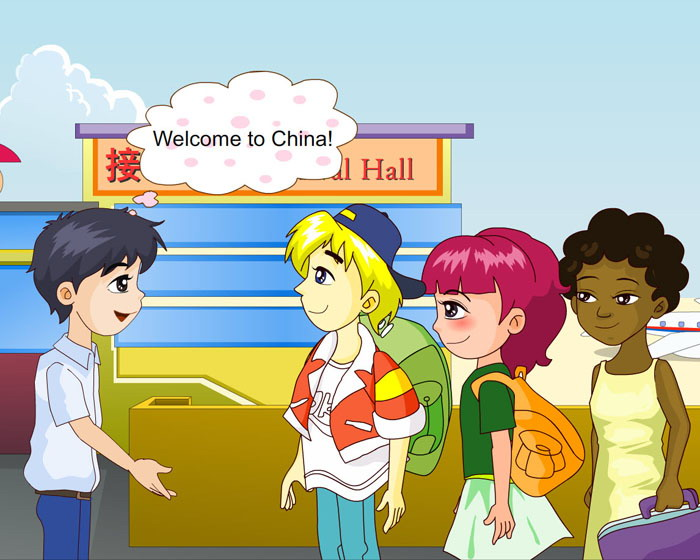 《Welcome to China》SectionAFlash动画课件
