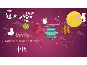 可爱卡通中秋节祝福语贺卡PPT中国嘻哈tt娱乐平台