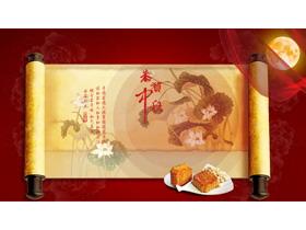 月饼卷轴背景中秋贺卡PPT中国嘻哈tt娱乐平台