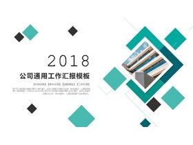 绿色矩形多边形背景工作汇报PPT中国嘻哈tt娱乐平台