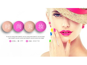 时尚美女背景的美容龙8官方网站
