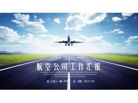 飞机起飞背景的航空公司工作汇报PPT模板