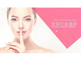 漂亮姐姐背景的美容行业通用龙8官方网站