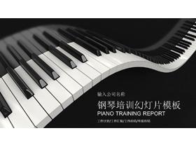 ��美�琴按�I背景的�琴教育培�PPT模板