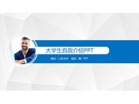 �{色清爽大�W���I生自我介�BPPT模板