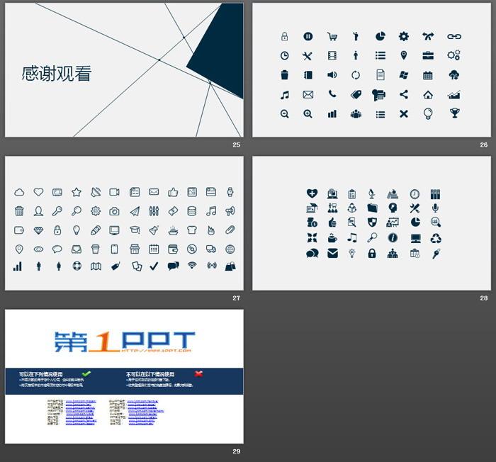 蓝色简洁点线背景工作总结PPT模板