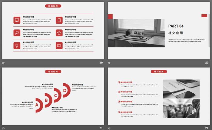黑白工作场景照片背景的商务PPT模板