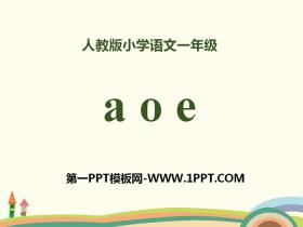 拼音《aoe》PPT