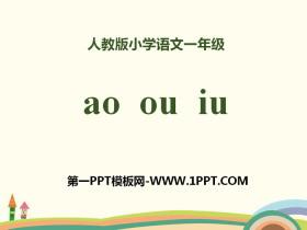 拼音《aoouiu》PPT