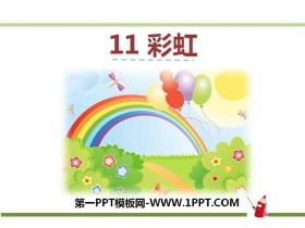 《彩虹》PPT