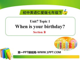 《When is your birthday?》SectionB PPT