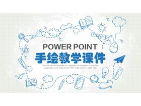 手绘教学图标背景教师公开课PPT模板