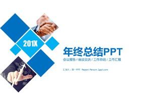简洁蓝色商务总结PPT中国嘻哈tt娱乐平台
