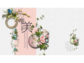 唯美花卉背景的复古艺术风格PPT模板