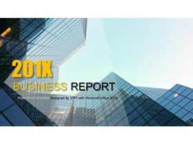 欧美商业建筑背景的商务PPT中国嘻哈tt娱乐平台