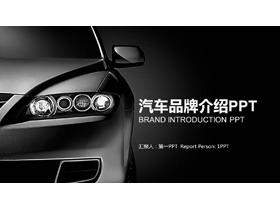 黑白汽�行�IPPT模板