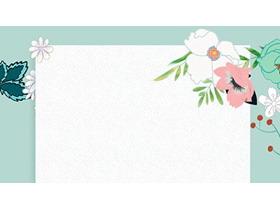 手绘花卉PPT边框背景图片