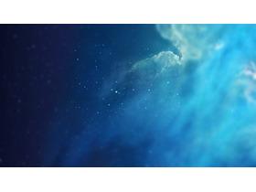 唯美星空PPT背景图片