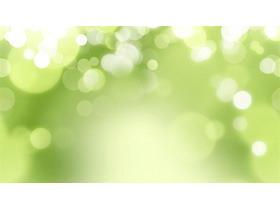 绿色抽象光斑PPT背景图片