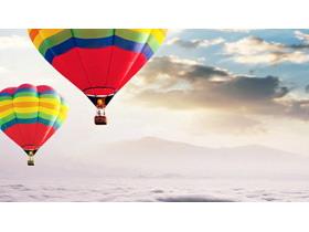 天空中的热气球PPT背景图片