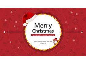 精致圣诞帽背景的欧美圣诞节PPT模板