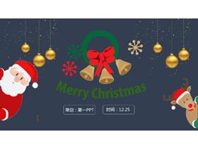 圣诞老人驯鹿背景圣诞节PPT模板