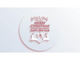 简洁驯鹿浮雕效果的圣诞节PPT模板