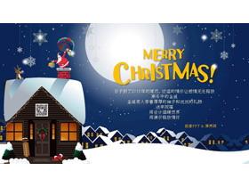 带有背景音乐的圣诞老人钻烟囱PPT贺卡