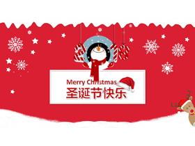 雪花雪人背景的圣诞节快乐PPT模板