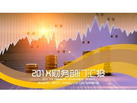 金融曲线与货币背景的财务报告PPT模板