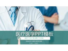 医生手势背景医疗医学龙8官方网站