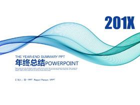 蓝色优雅线条背景的年终工作总结PPT模板