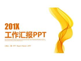 橙色简洁曲线背景工作汇报PPT模板