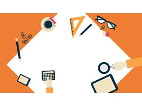 橙色扁平化商务PPT背景图片