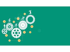 绿色齿轮小人商务PPT背景图片