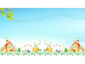 六张清新卡通PPT背景图片