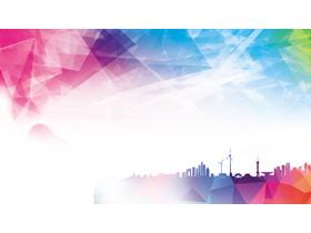 彩色低平面多边形城市建筑PPT背景图片