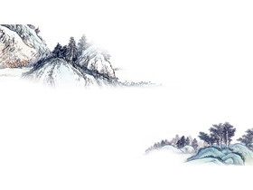 水墨山水中国风PPT背景图片
