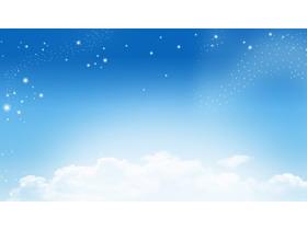 蓝天白云星空PPT背景图片