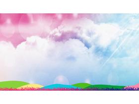 五彩云朵唯美幻灯片背景图片